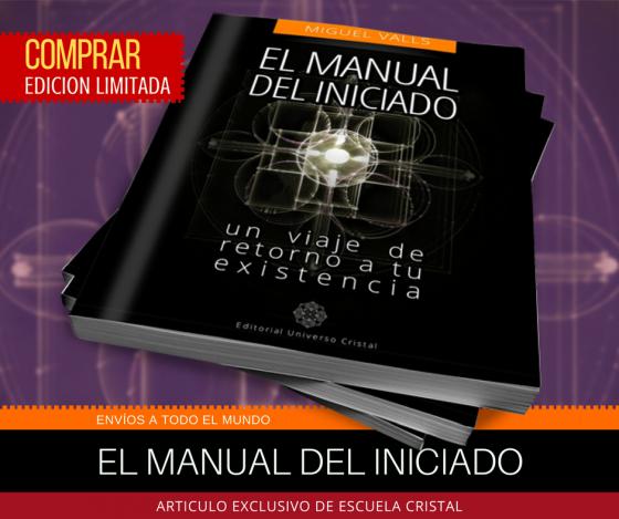 OFERTA 22€  El Manual Del Iniciado  (22€ x 2 unidades)