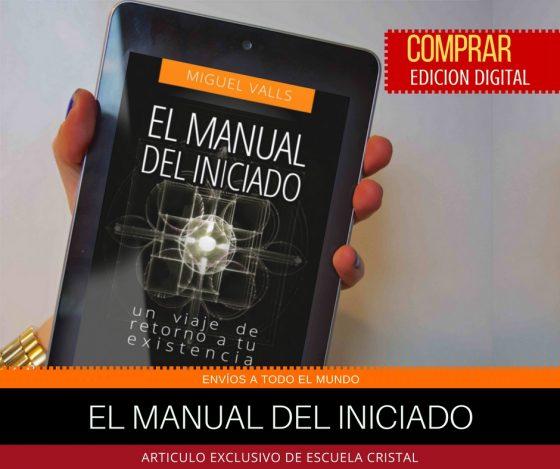 El Manual del Iniciado (versión digital Kindle)